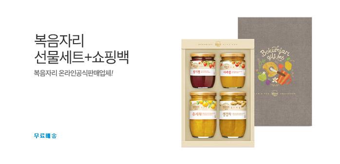 [한정판] 복음자리 선물세트+쇼핑백_best banner_0_식품_/deal/adeal/1648230