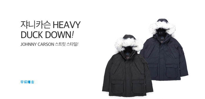 HEAVY DUCK DOWN_best banner_0_디자이너 편집샵_/deal/adeal/1534556