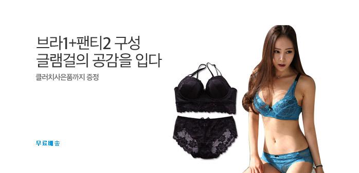 [무료배송] 브라1+팬티2 A~D컵_best banner_0_언더웨어/잠옷_/deal/adeal/1659210