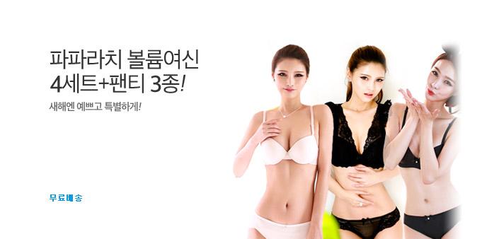 [무료배송] 4+팬티3종 파파라치 속옷_best banner_0_언더웨어/잠옷_/deal/adeal/1668083