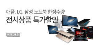 [기획전] AJ전시몰 오프라인매장