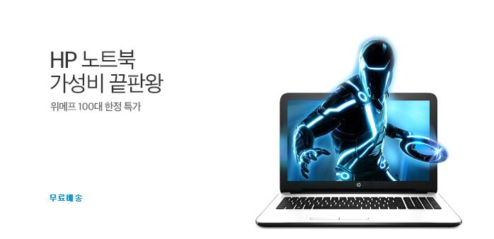 [카드할인] HP 15-ay081TX 코어i7_best banner_0_TODAY 추천^가전/디지털_/deal/adeal/1713992