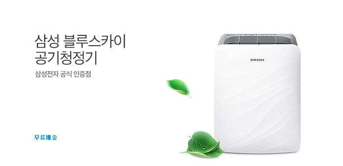 [무료배송] 공기청정기 AX40K3020GWD_best banner_0_가전_/deal/adeal/1596829
