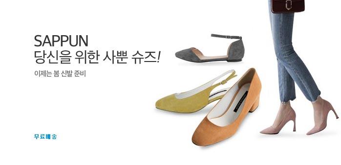 [롯데] SUPER SALE! 사뿐 + 즉시할인_best banner_0_롯데백화점_/deal/adeal/1731600