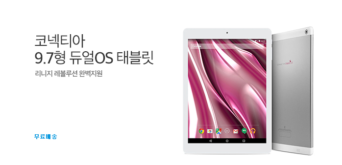 [주간특가] 9.7형 듀얼OS 태블릿 64G_best banner_0_컴퓨터/태블릿_/deal/adeal/1756619