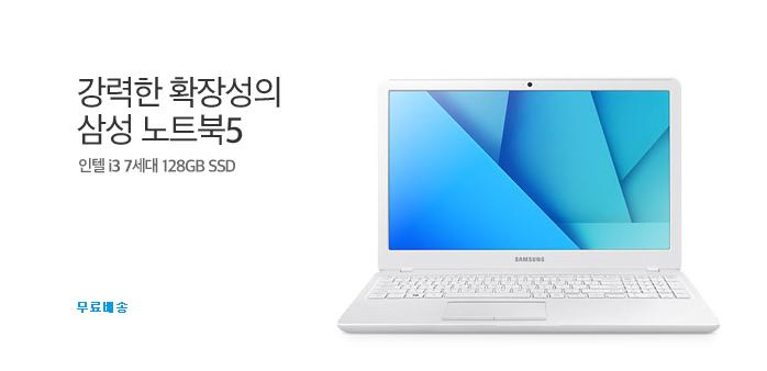 삼성 노트북5 NEW NT500R5W-KD3S_best banner_0_컴퓨터/태블릿_/deal/adeal/1644707