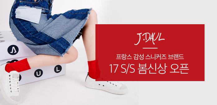 패션 스니커즈 기획전_best banner_0_디자이너 편집샵_/deal/adeal/1766578
