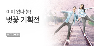 [기획전] 벚꽃 기획전