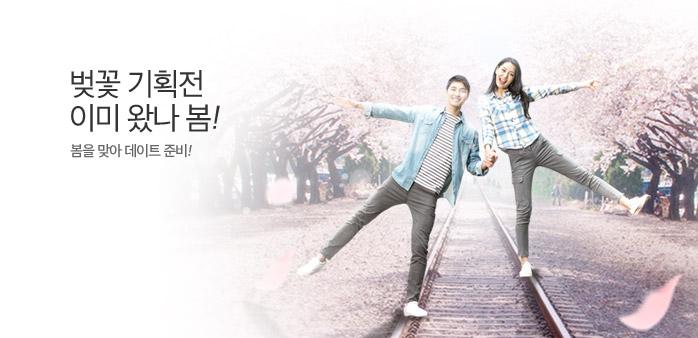 [기획전] 벚꽃 기획전_best banner_0_숙박_/deal/adeal/1859472