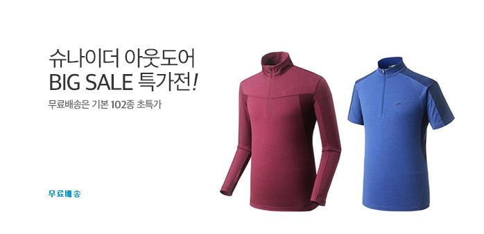 [무료배송] 슈나이더 아웃도어~77%_best banner_0_스포츠/아웃도어_/deal/adeal/1870295