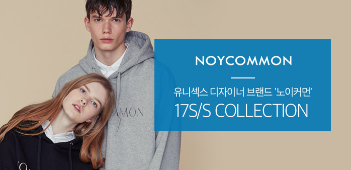 노이커먼 17 S/S COLLECTION_best banner_0_디자이너 편집샵_/deal/adeal/1869725