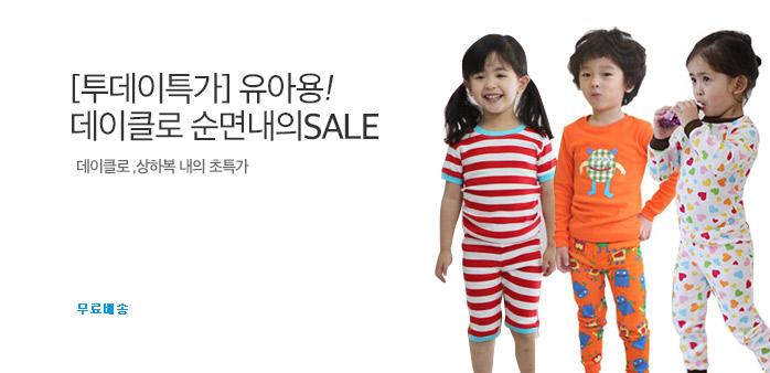 [투데이특가] 아동순면100% 내의특가_best banner_0_유아동 패션/완구_/deal/adeal/1855222