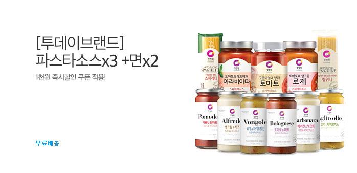 [브랜드쿠폰] 파스타소스x3 +면x2_best banner_0_식품_/deal/adeal/1800886