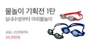 위메프 캠핑중독 기획전