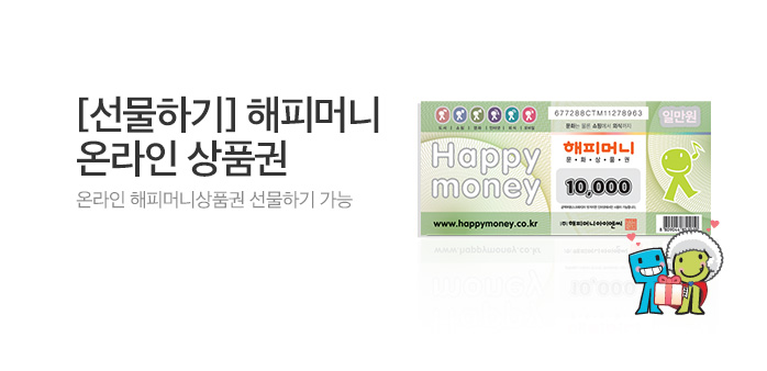 [선물하기] 해피머니 온라인상품권_best banner_0_e쿠폰/선물하기_/deal/adeal/1898004