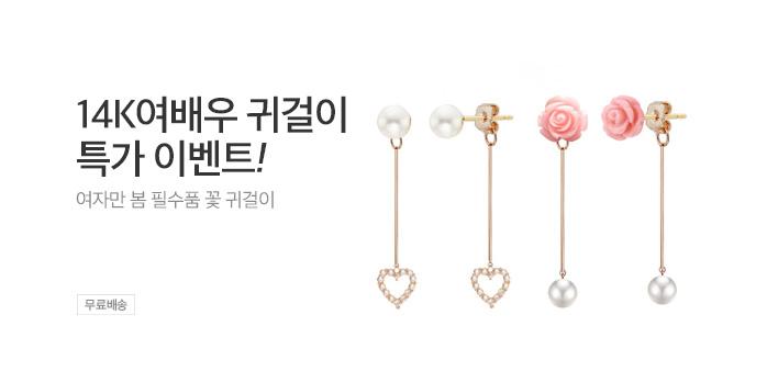 [무료배송] 지아네 여성가방+사은품_best banner_0_신발/잡화_/deal/adeal/1998921