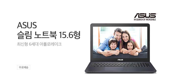 ASUS E502NA 풀HD SSD탑재 노트북_best banner_0_컴퓨터/태블릿_/deal/adeal/1773332