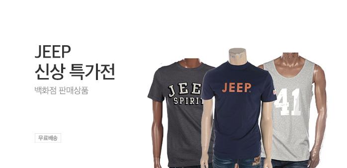 [롯데] 앵콜! JEEP 2차특가_best banner_0_롯데백화점_/deal/adeal/1979046