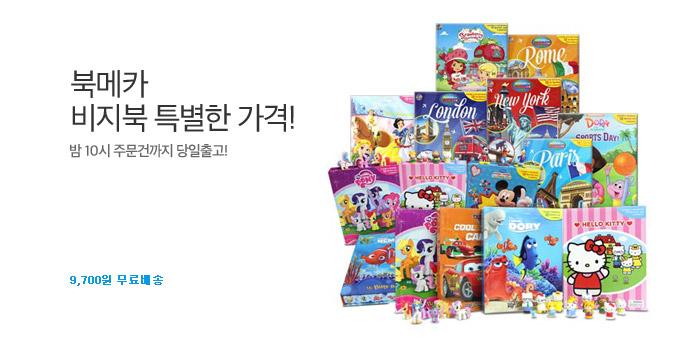 [어린이날] 북메카 캐릭터비지북_best banner_0_추천^원더배송_/deal/adeal/1872607