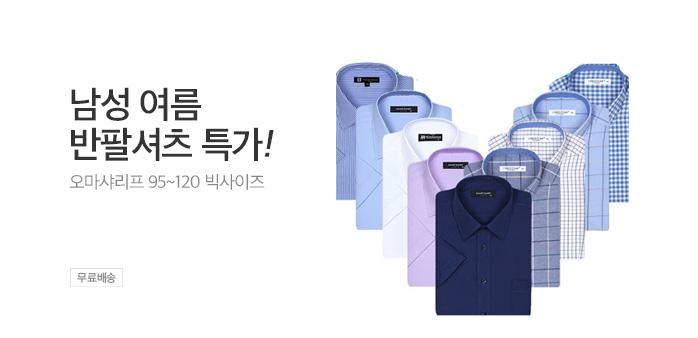 [무료배송] 신사들의 여름 반팔셔츠_best banner_0_남성의류_/deal/adeal/1992036