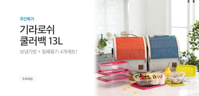 [주간특가] BIG 캔디머신+젤리빈 55g_best banner_0_TODAY 추천^식품/생활/유아동_/deal/adeal/2002878