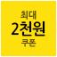 유아동패션완구(수정)
