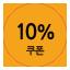 지역_숙박(10%)