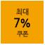 지역_숙박(7%)