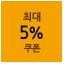 지역(숙박)_펜션/게하/캠핑(5%)