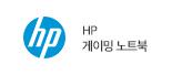 HP 게이밍