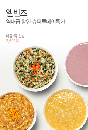 0620_식품