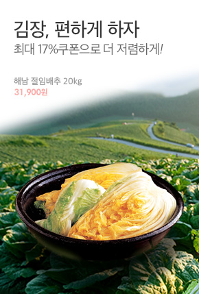 1024_식품