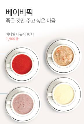 1017_식품