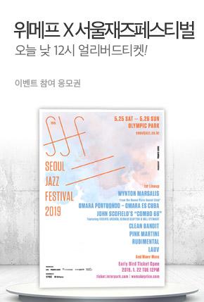 0122_공연1