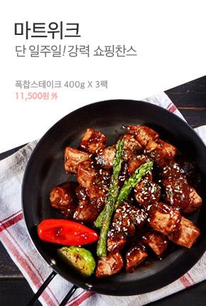 0122_식품