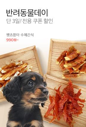 0217_식품