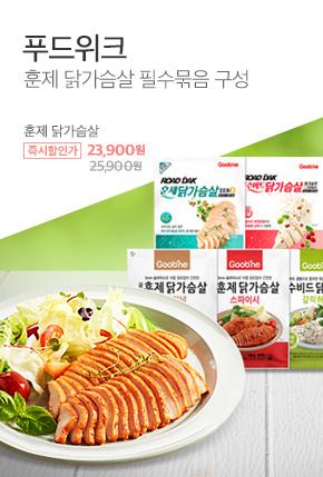 0424_식품
