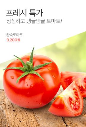 0521_식품