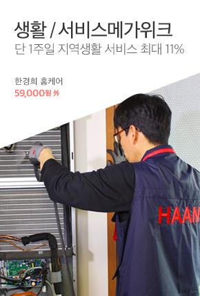 0522_지역