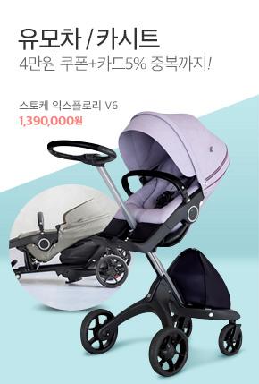 0523_식품유아동
