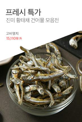 0525_식품