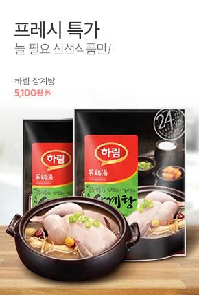 0724_식품