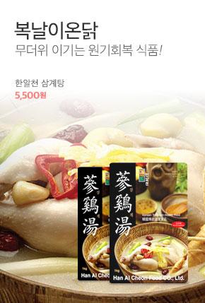 0722_식품